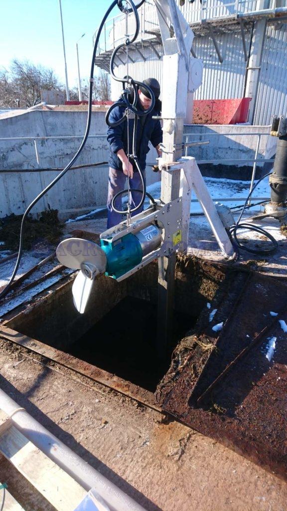 Уведення в експлуатацію зануреного міксера на БГУ